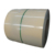 hot rolled steel sheet in coil ppgi color coated coil with good quality in china