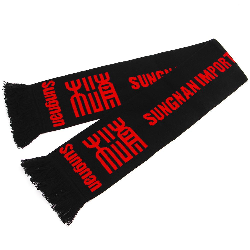 SUNGNAN Low MOQ Custom Logo Cheap Premium Acrylic Knit Wholesale Football Soccer Fan <strong>Scarf</strong>