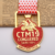 Shuanghua factory customize metal gold enamel cycling running medal
