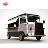 semi-trailer Citroen food truck pizza BBQ food truck mobile food van