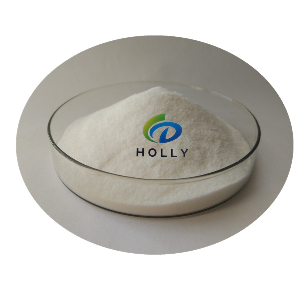 Holly Wholesale <strong>Provide</strong> Selamectin powder Selamectin price CAS 220119-17-5 Selamectin