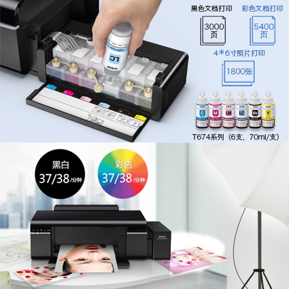 The newest print A3 L1800 Printer For Epson printer DTF printer