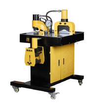 LH multi-functional portable copper busbar bending processor <strong>machine</strong>