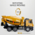 HUINA 1574 1:14 470MM 2.4G 10CH RC Truck Concrete Mixer Engineering Truck Light Construction Vehicle Toys for Kids Gifts
