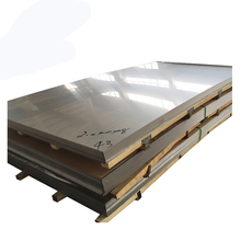 China produce hight quality ss400 hot dipped steel <strong>plate</strong> for sale