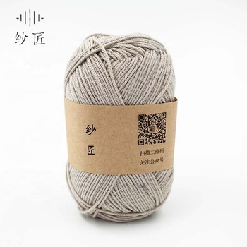 Factory direct sale 100% Organic Crochet Yarn Cotton Handknititng Blended Yarn
