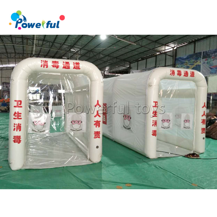 Supermarket Portable Inflatable Disinfection Channel / Disinfection Spray Tunnel / Inflatable Sanitary Gateway Tent