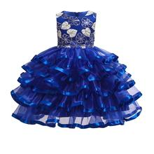 2019 New Children's <strong>Dress</strong> Skirt Sequins Embroidered Princess Fluffy <strong>Dress</strong> Flower <strong>Girl</strong> Wedding <strong>Dress</strong>