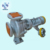 RY horizontal high temperature resistant centrifugal circulation pump for asphalt, bitumen, resin, etc