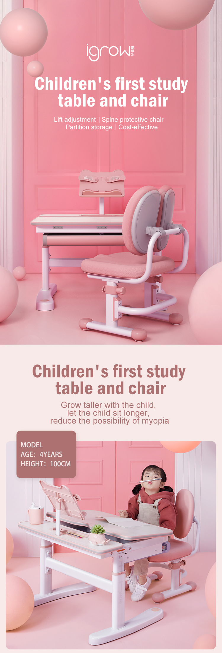 IGROW children study desk and chair study table with bookshelf