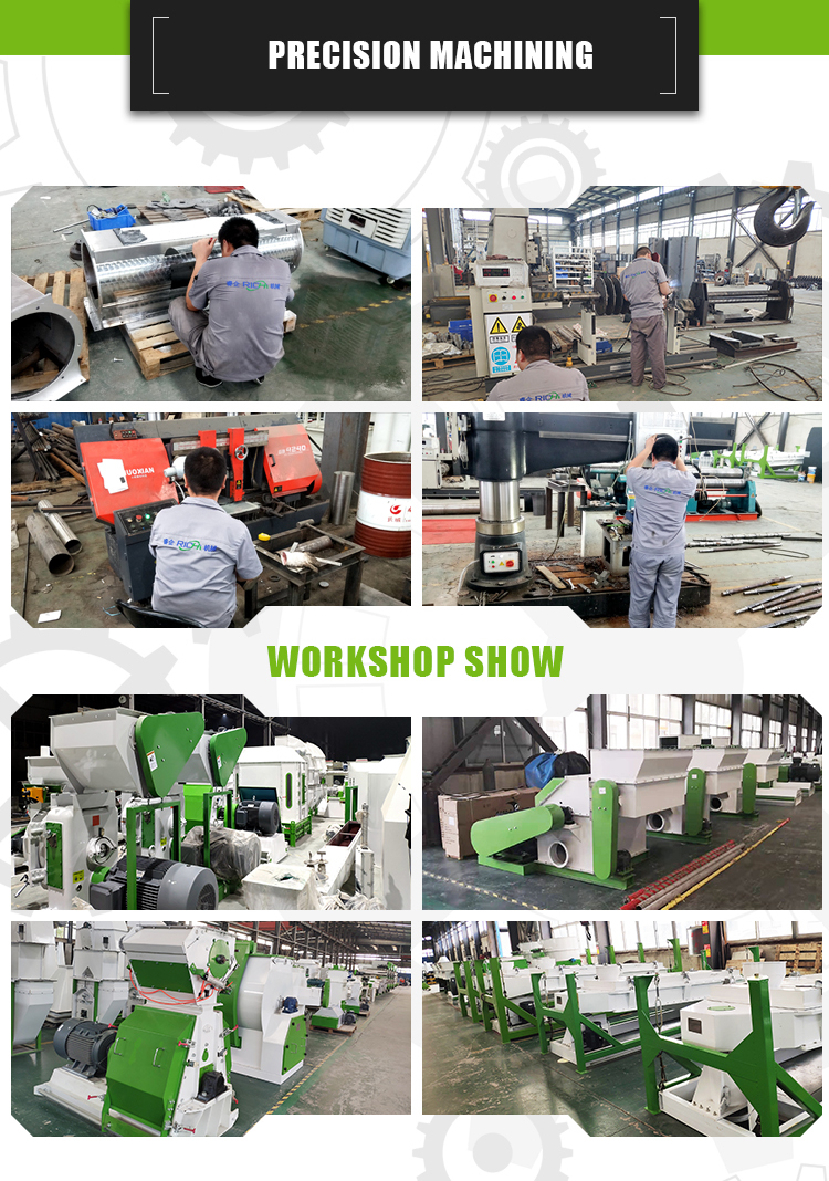 Wood Pellet Machine 8.jpg