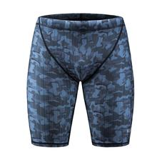 <strong>Men's</strong> Swim Jammers by KGKE Compression Fashion Print Jammer Swimsuit Swim Boxer Long