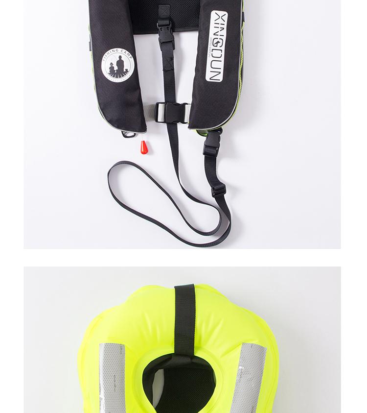 auto life jacket