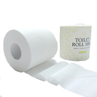 Custom water-soluble white biodegradable cheap bathroom tissue roll bamboo toilet paper
