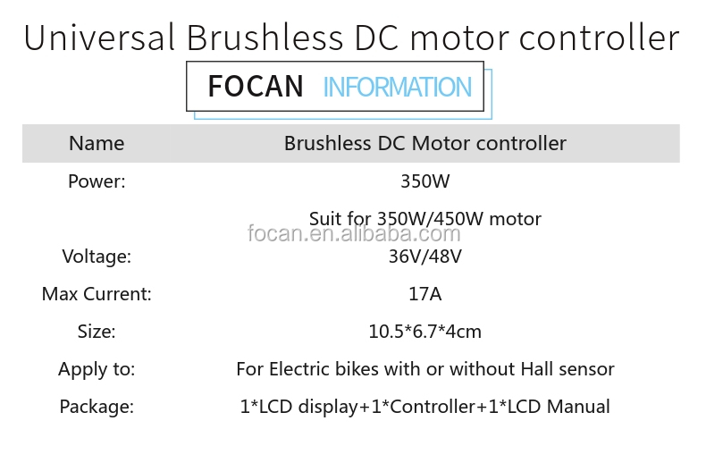 Electric Bicycle display Control Panel brushless controller with waterproof connector