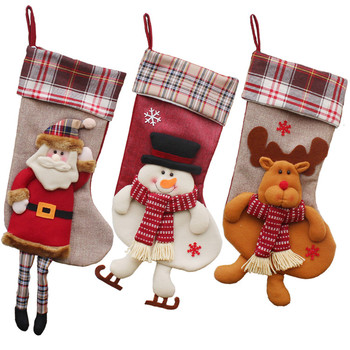 Wholesale Customized Good Quality Gift Bags Christmas Gift Decoration