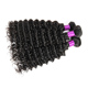Double Drawn Weft Best Selling 100% Virgin Hair Wholesale Factory Price Deep Wave Brazilian Human hair extension