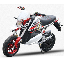 High speed scooter large power electric motorcycle