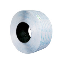 Yongsheng zw factory direct sale of high quality polypropylene white width 12mm tape strap for carton packaging