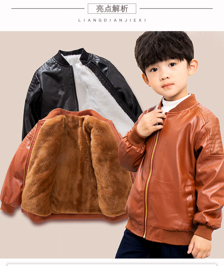 Wholesale Cheap Kids Child Clothes The Sports Apparel Winter Leather Jackets