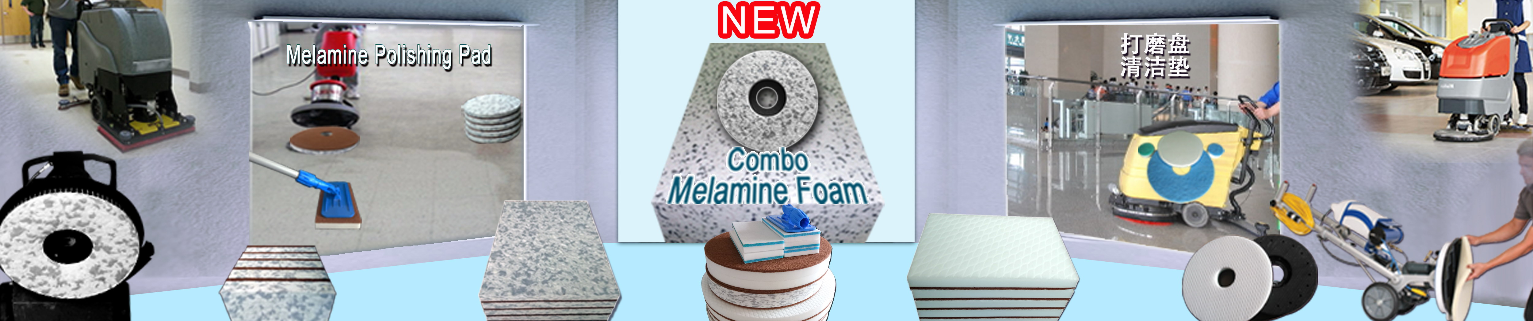2020 Innovative products 17inch Combo Melamine powermix floor cleaning pads