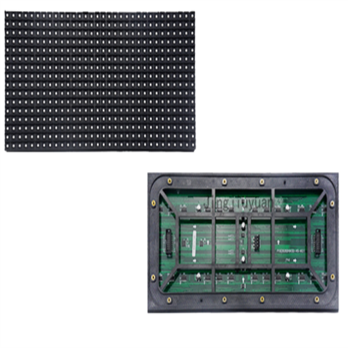 Small spcing HD smd outdoor <strong>p10</strong> led module 160*320mm screen stadium/traffic guidance/social media