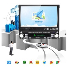 7 inch 1 din <strong>android</strong> 8.1 4core Car Radio DVD GPS Player universal auto stereo player model