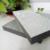 Aluminium Coated Low Density Pe Foam Sheet For HVAC Insulation