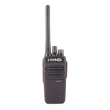 HC320S1 High battery capacity anti explosive two way radio <strong>mobile</strong> <strong>phone</strong>
