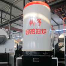 Chain great <strong>coal</strong> fuel vertical thermal oil boiler