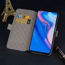 wholesale Leather with TPU mobile phone back cover for Huawei P Smart <strong>Z</strong> mobile phone accessories protective phone case cover