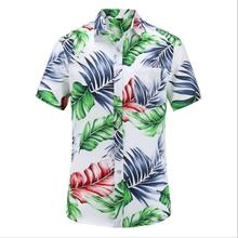 Summer <strong>Men's</strong> Hawaiian <strong>Shirt</strong> Fashion Short Sleeved <strong>Men's</strong> Floral Printed Plus Size Casual <strong>Shirt</strong>