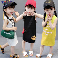 Hao Baby Kids Clothing 2020 New Summer Korean Girl Dress Baby 1-6 Year Old Baby Gril Dress
