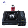 /product-detail/lyroe-works-on-bottle-gas-portable-gas-wok-burner-for-hotpot-62228935938.html