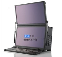 23 inch 1080 DUAL DISPLAY RUGGED PORTABLE WORKSTATION/COMPUTER