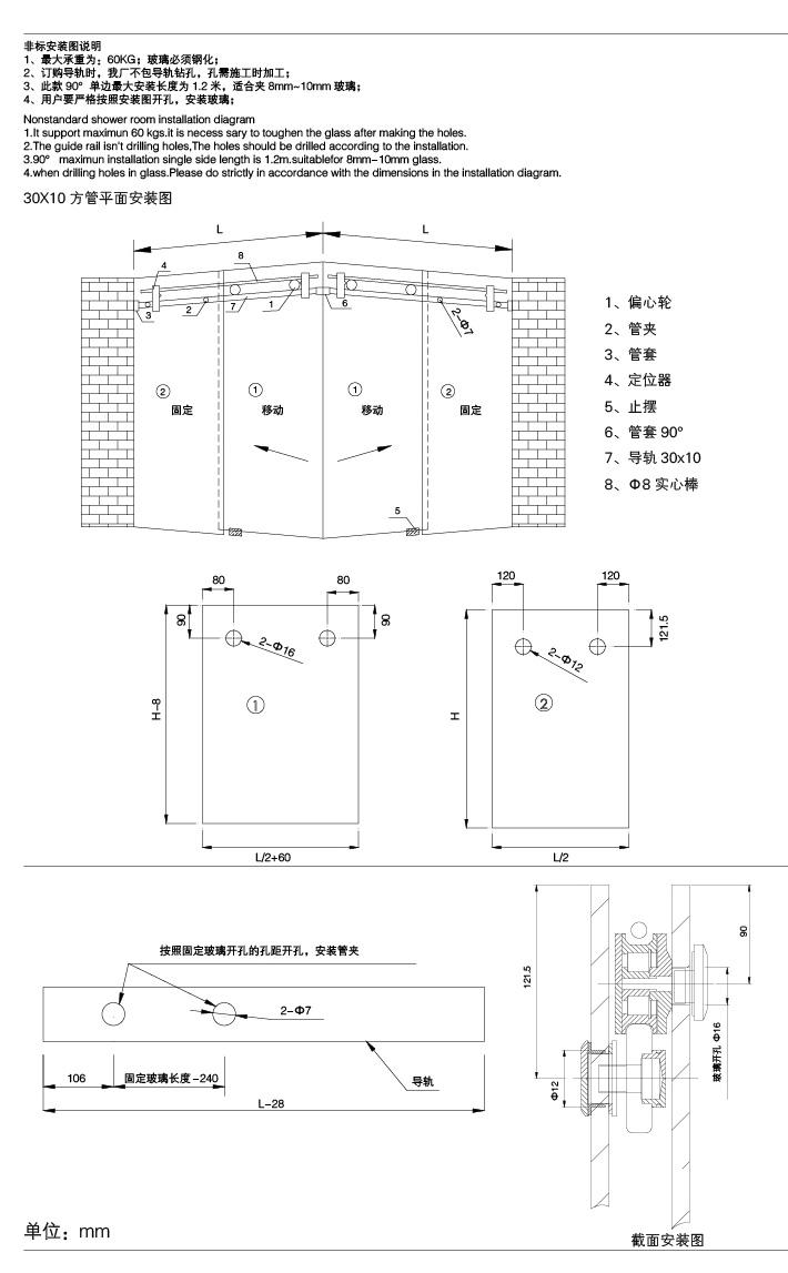 sliding glass door hardware shower door hardware bathroom glass fitting