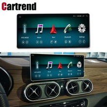 Popular <strong>Android</strong> Mercedes <strong>X</strong> Class CD Player Display With MBUX UI