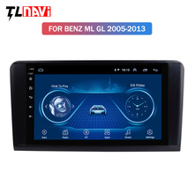 Android 10 Car <strong>GPS</strong> FOR BENZ ML 320/ML 350/<strong>W164</strong>(2005-2012) GL Multimedia Navigation head unit radio stereo