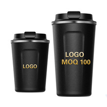 Customized Promotional Item Product Gift coffee cup mug with <strong>Logo</strong>