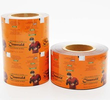 plastic pet coated sachet packaging aluminum film <strong>roll</strong>
