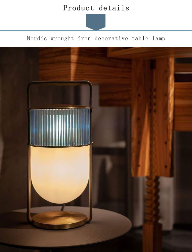 2020 new Nordic modern glass dimmable designer model room table decoration table lamp