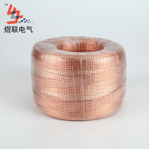 diameter 0.15mm <strong>Copper</strong> flexible connector flat braided wire grounding wire