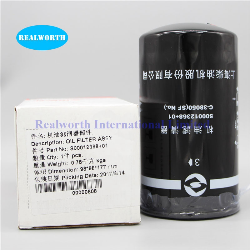 Chinese Truck engine spare parts Oil Filters S00012368+<strong>01</strong>