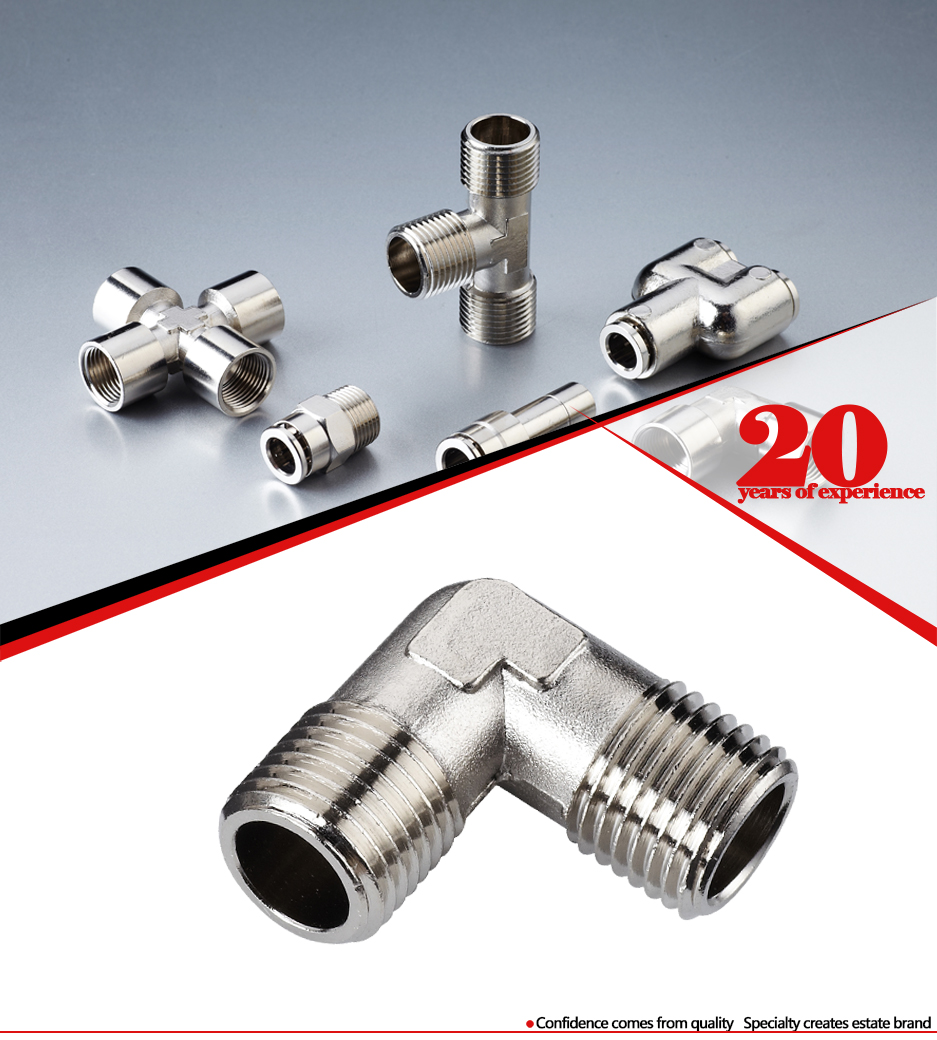 Factory direct sale Nickel Plated Pneumatic Connector Brass Male Air elbow Fitting