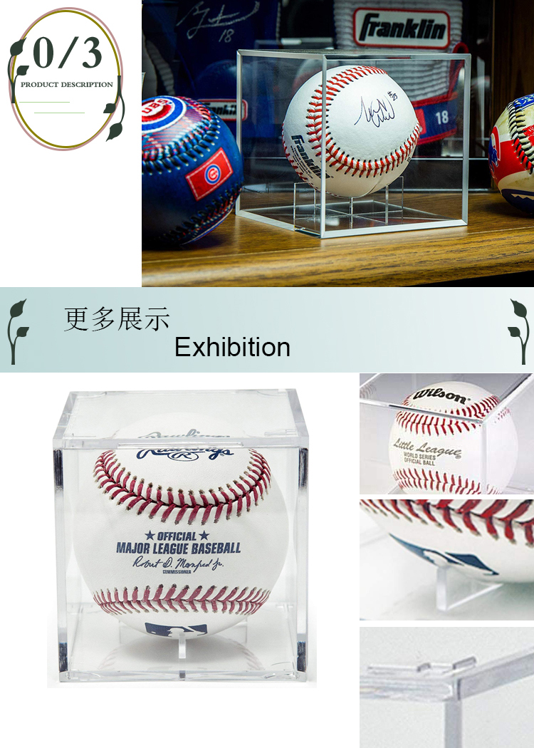 UV Protected Acrylic Cube Baseball Holder Square Clear Box Memorabilia Display Storage Sports