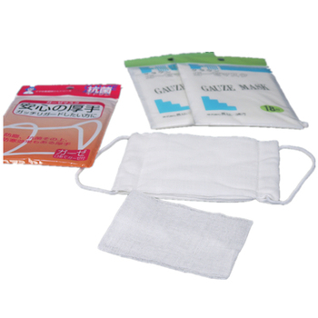 japan surgical mask disposable