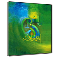 Modern Green islamic calligraphy oil painting Arabic Calligraphy pictures handpainted on canvas for large wall art decoration
