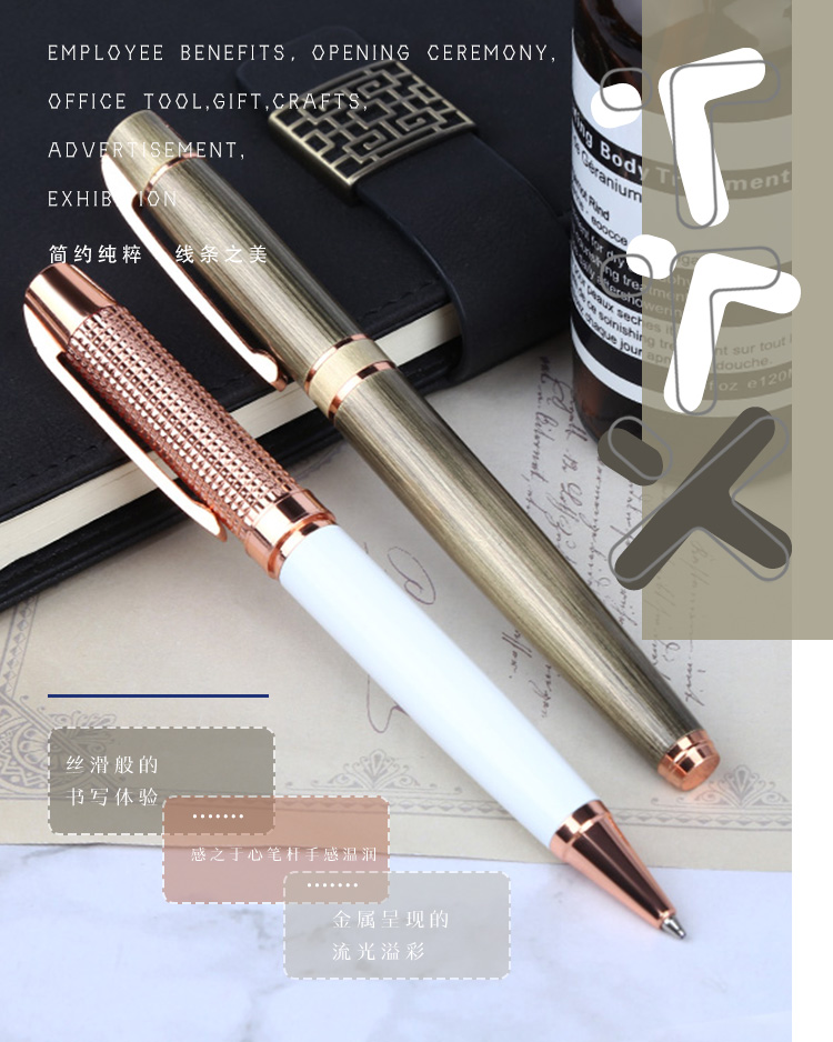 2020 Advertising gift branded custom logo ballpoint pen rose gold promotional metal pen