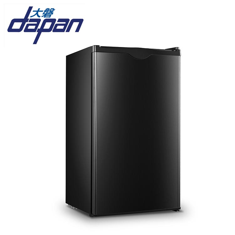 BCH-85 85L china home <strong>appliances</strong> micro cool mini refrigerator with freezer