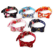 Kimono PU Leather Cat Collar With Bowtie & Bell Charming Collar for Kitty Puppy Adjustable